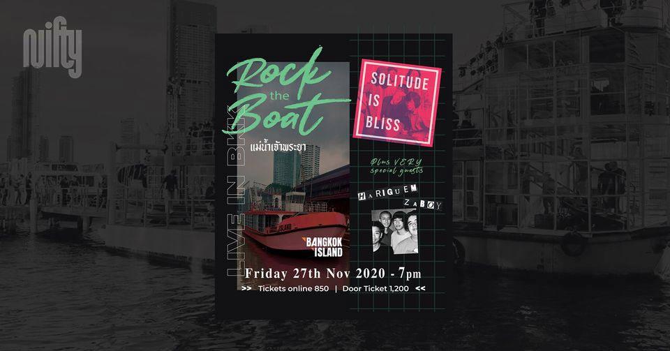 Solitude Is Bliss On Bangkok Island ชวน Hariguem Zaboy กับคอนเสิร์ตบนเรือสุดพิเศษ