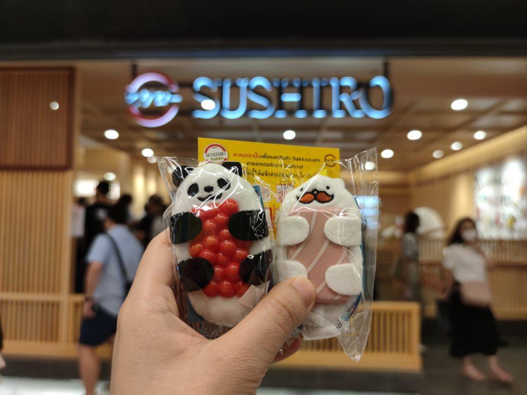 Sushiro Mascot Thailand ซูชิโระ