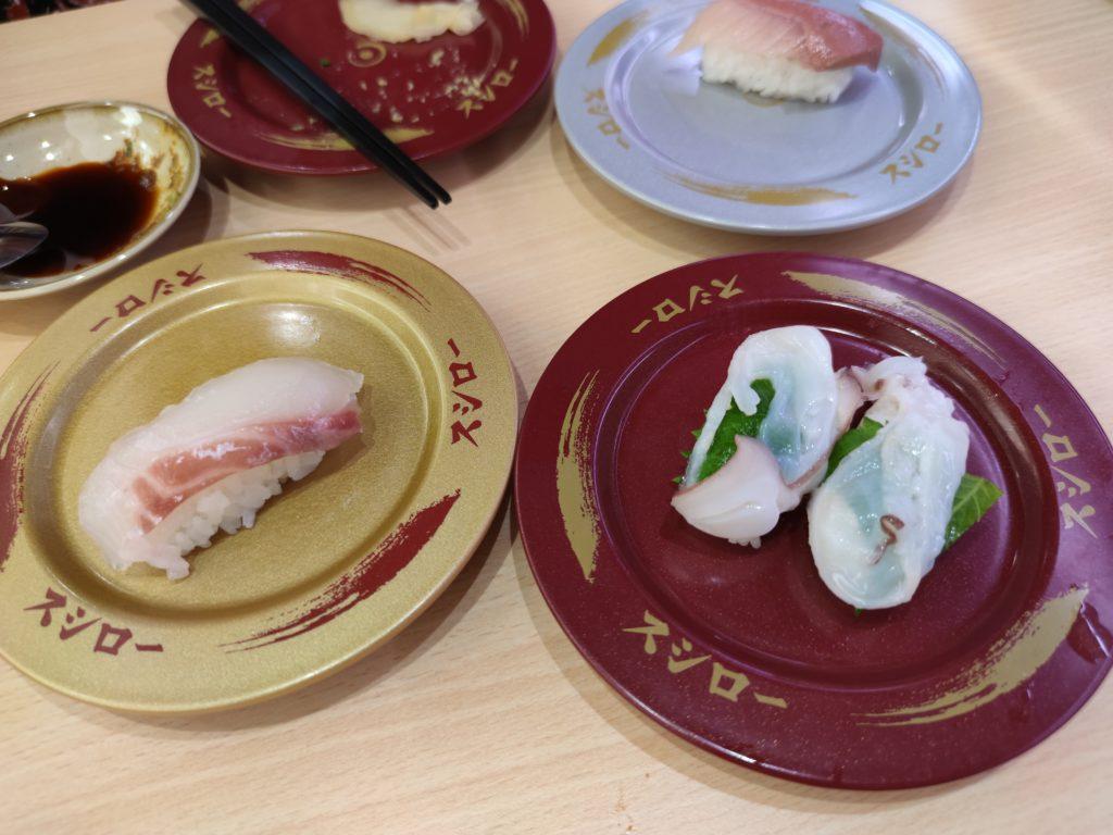 Sushiro sushi มาได ทาโกะสด