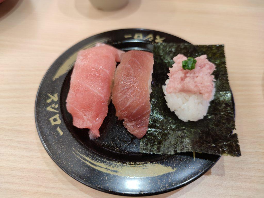 เซ็ตมากุโร่ 3 คำ Sushiro ฟินมาก