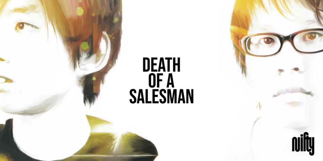 Death of a Salesmanอวสานเซลส์แมน จะกลับมาในรูปแบบสตรีมมิง และได้เป็น Apple Music Exclusive ฟังได้ครั้งแรก ที่นี่ 30 เมษายน 2564